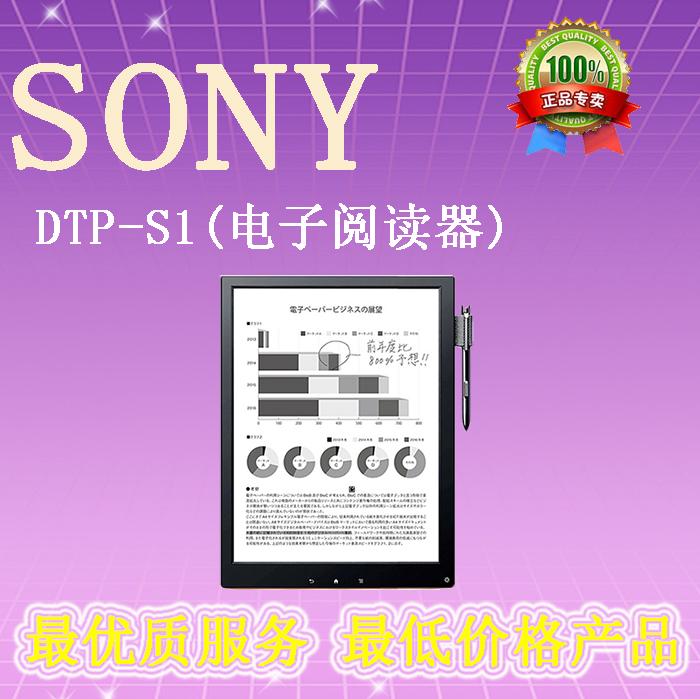 Электронная книга Sony  DPT-S1 13.3 электронная книга sony prs 600 библиотека 7100 книг