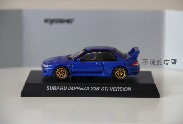 Модель машины Kyosho 1:64 SUBARU 22B STI