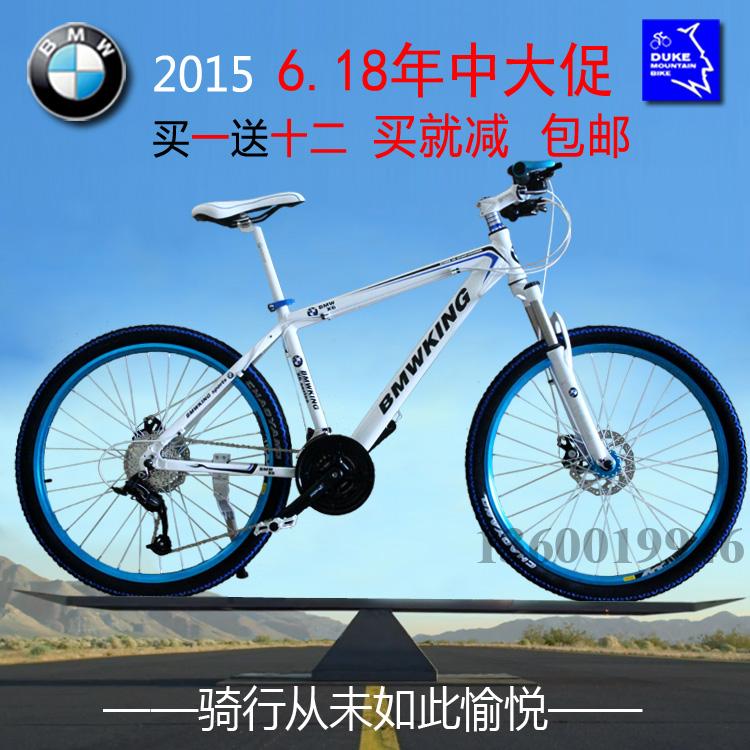 Горный велосипед BMW BMW X6BMW 27 ZXC