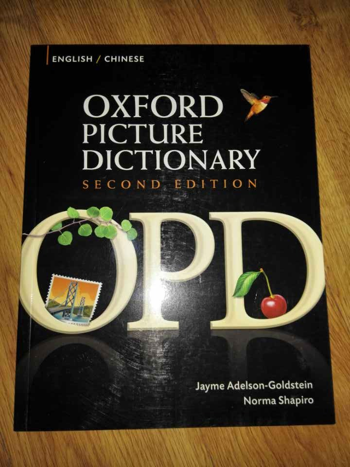 Oxford Picture Dictionary( new eli picture dictionary cd rom german