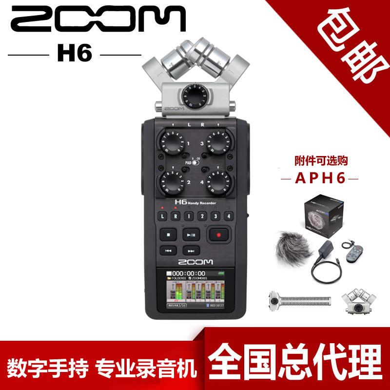 Микрофон ZOOM  H6 H4N удлинитель zoom ecm 3