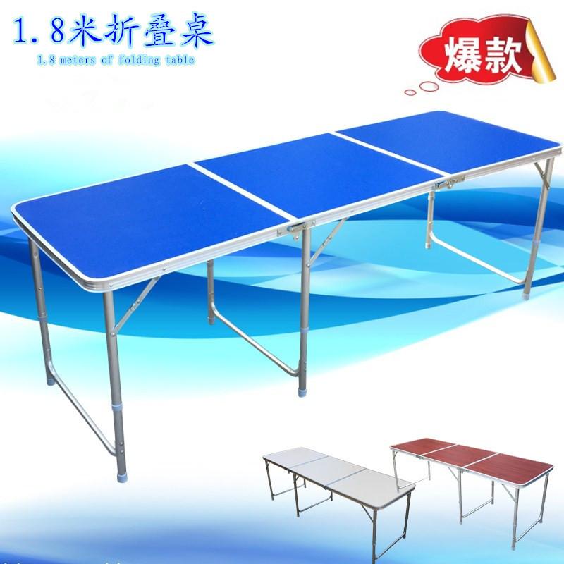 Стол для улицы Xin Chong Hong 8818 1.8 канцтовары chong yi 20mm