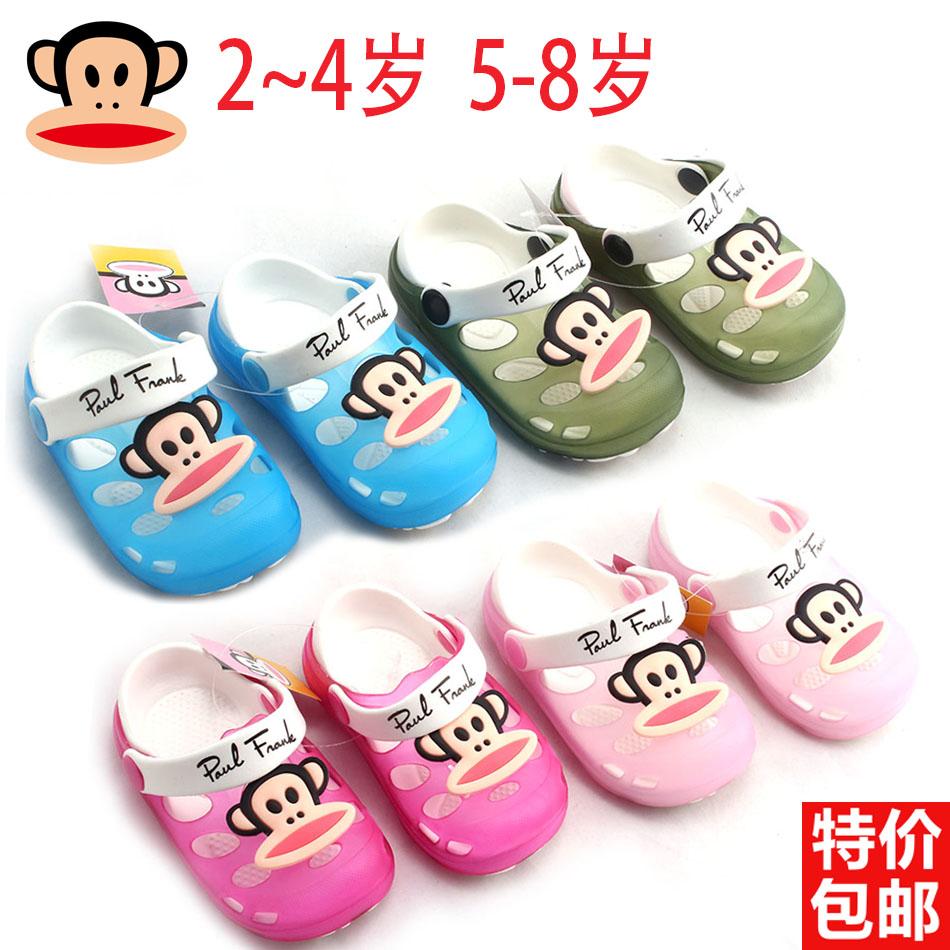 Детская обувь для дома Hole shoes  2015