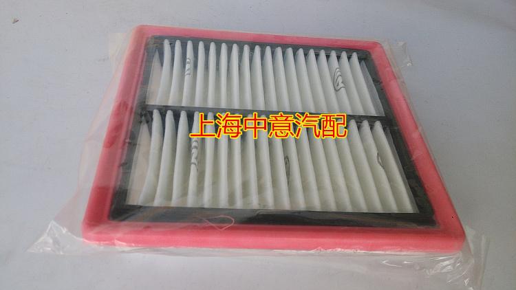 Воздушный фильтр FAW  13 13 фильтр воздушный lynx la113