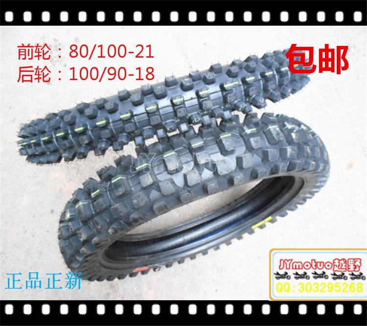 Шины для мотоциклов   80/100 21 100/90 18