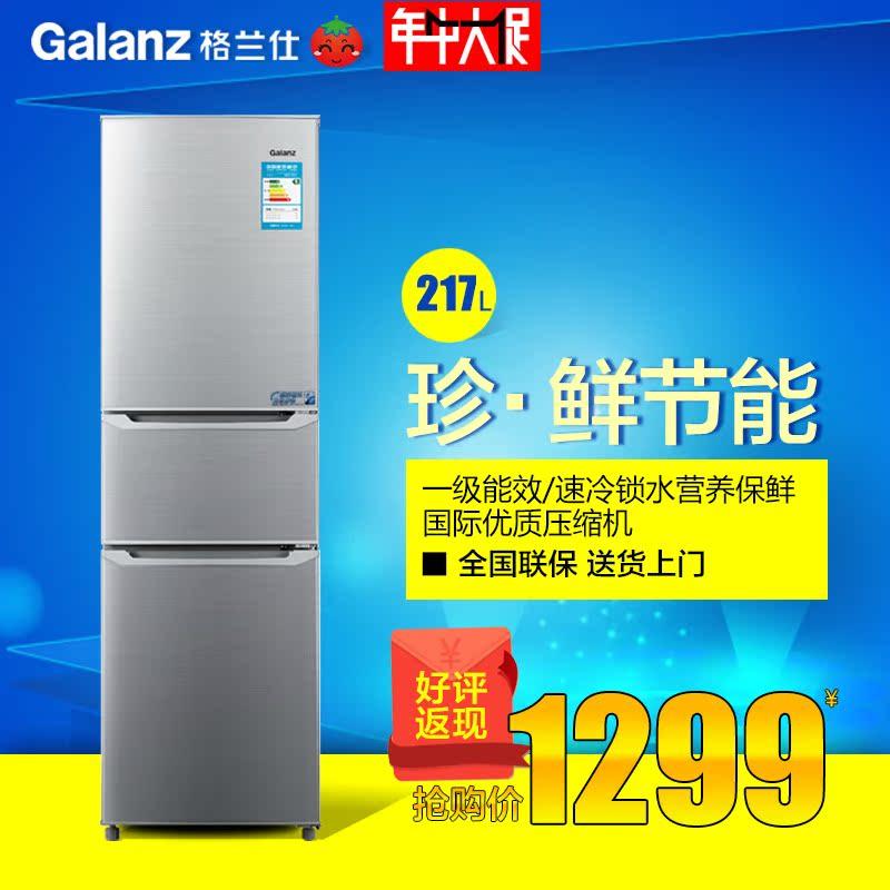 Холодильник Galanz/BCD-217T холодильник bcd 102d