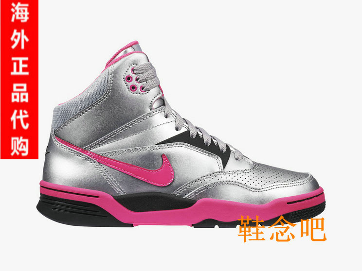 кроссовки Nike  BASE FLIGHT HIGH 14 644401 004