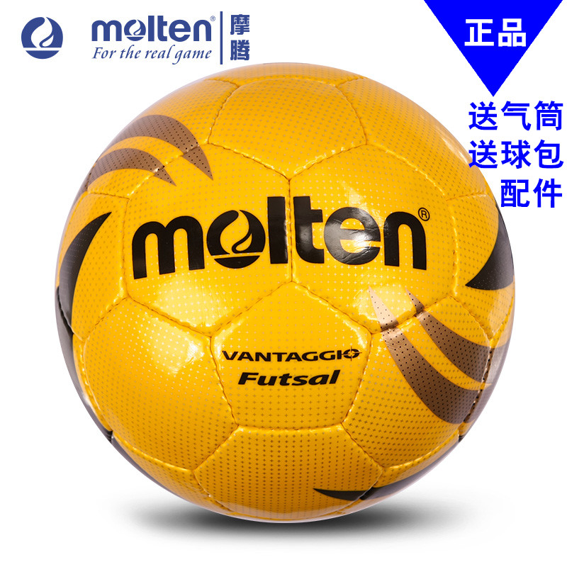 Футбольный мяч Molten VG/980 PU VG-980 vangold кольцо vg 0100808702797 б