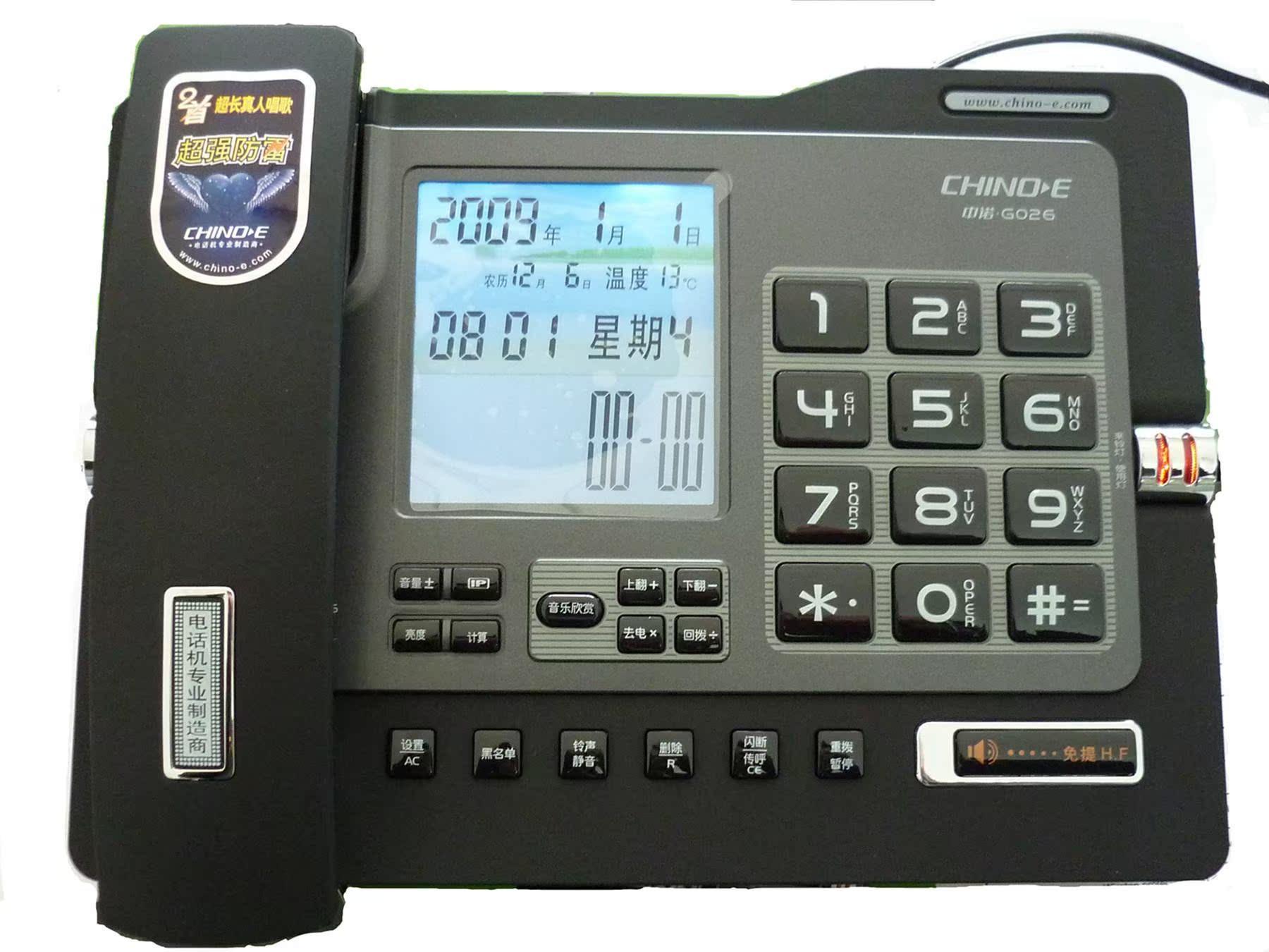 Проводной и DECT-телефон Chino e  G026 проводной и dect телефон us 6896
