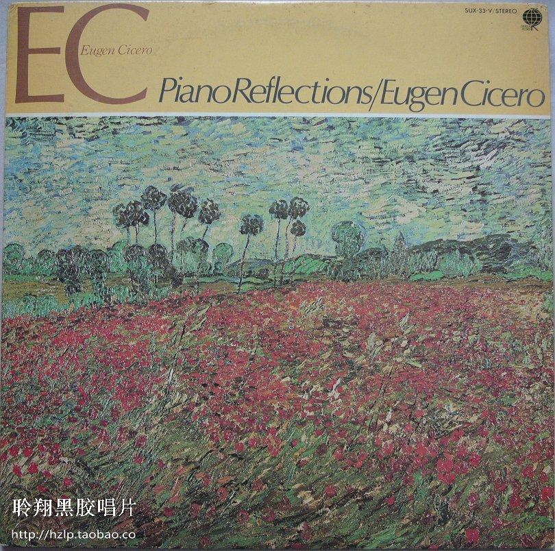 Граммофонная пластинка   Eugen Cicero LP граммофонная пластинка weitblick sss0011 2