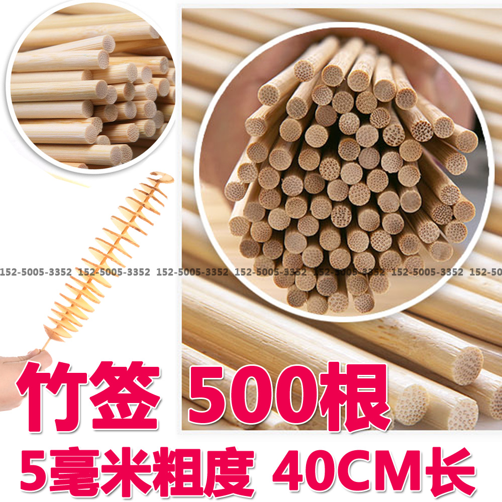 бамбуковые палочки Tornado potato chips/thin bamboo sticks a0098 40cm 5mm new hot stainless steel manual spiral potato chips twister slicer cutter tornado vegetable tool fast delivery