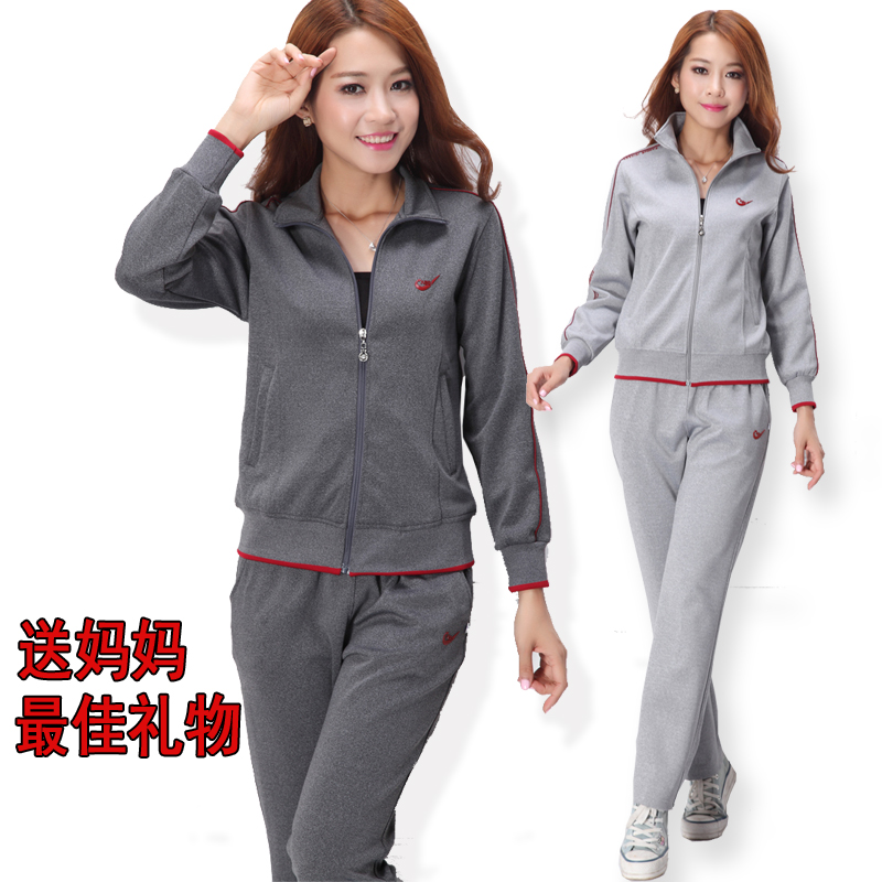 Спортивный костюм AO Shi Qi ikf6850 ao lb1 l