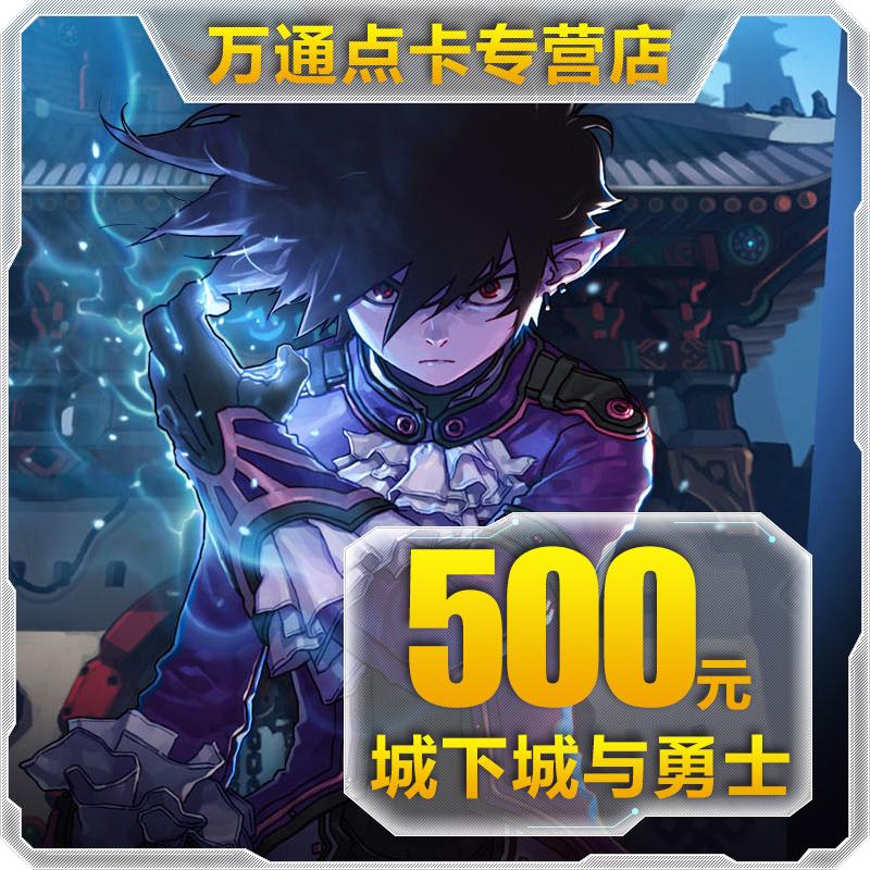 500 DNF DNF DNF50000 soso dnf 830
