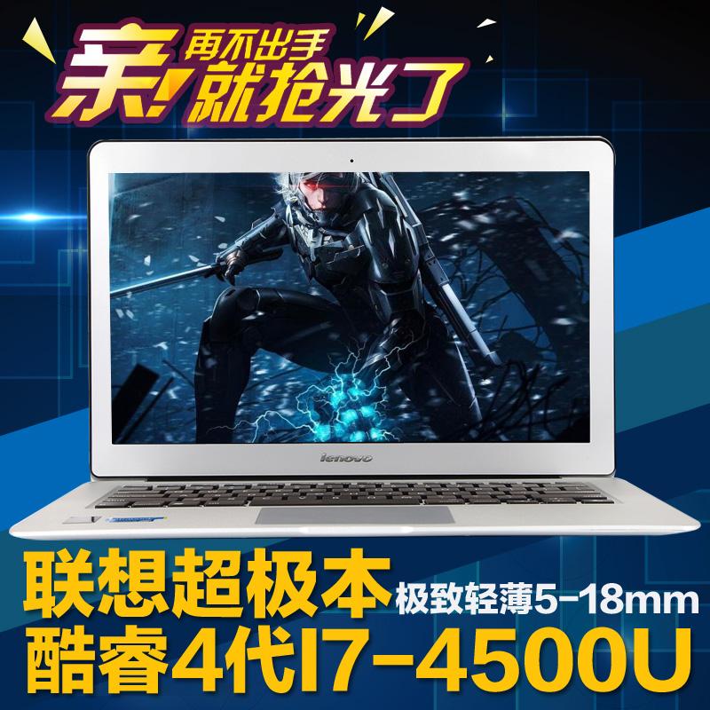 ноутбук Lenovo  U330p-IFI 13 I7 ноутбук lenovo s410 ifi 14