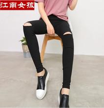 江南女孩打底裤 外穿薄款铅笔裤 必挑网小脚裤