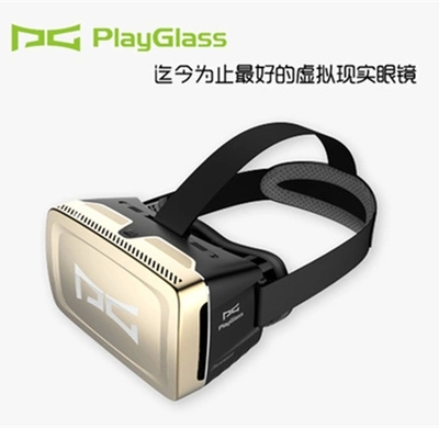 3D-очки   Playglass 3d Iphone VR iphone 3d