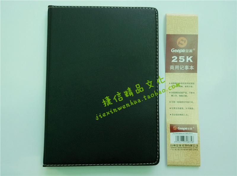 Ежедневник Kim sent 38 25-61 1 400 jinair 777 200er hogan korea kim aircraft model