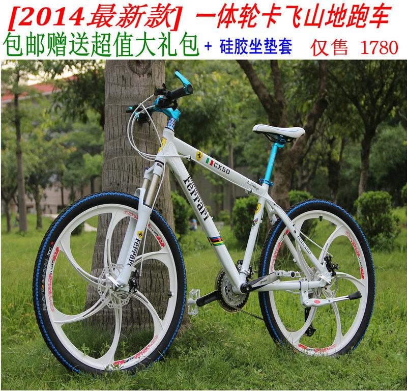 Горный велосипед OTHER CX50 27 26