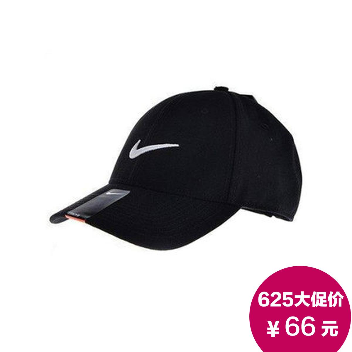 Головной убор Nike 371213/010 546126-010