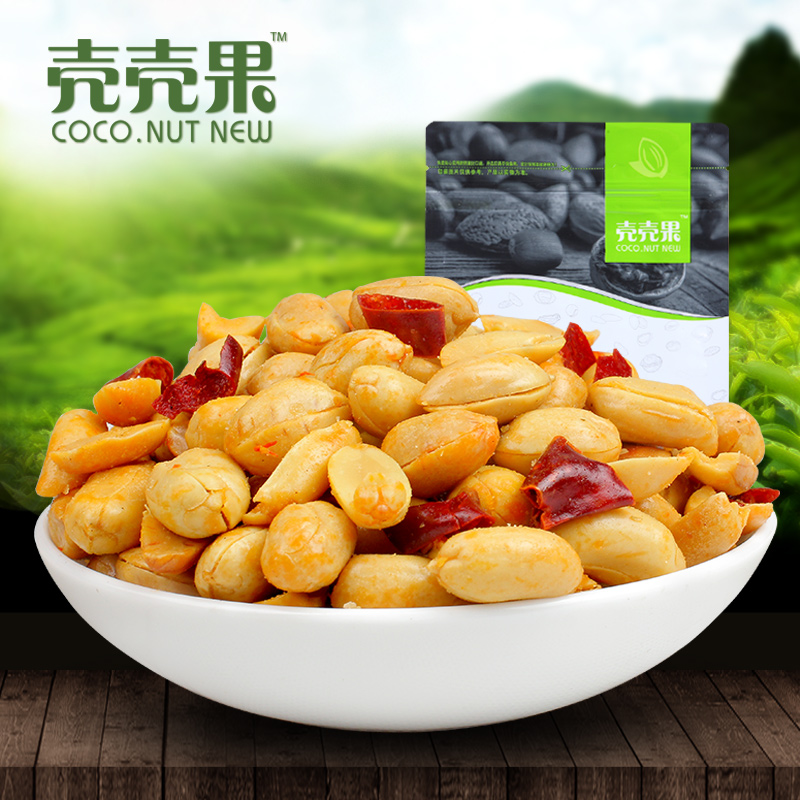 Арахис Coco. nut 220g