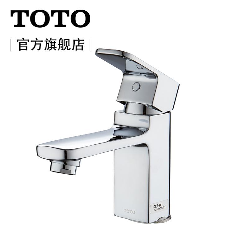 TOTO卫浴面盆单孔单柄冷热龙头DL344-2