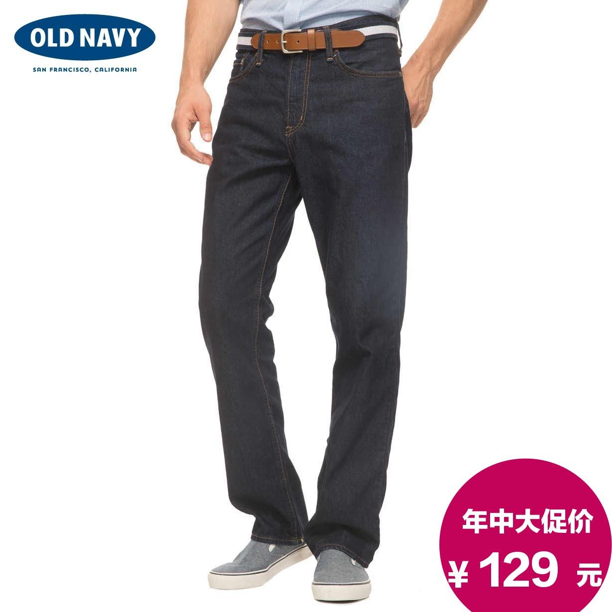 Джинсы мужские OLD NAVY 000742837/2 742837-2 249 джинсы мужские navy old