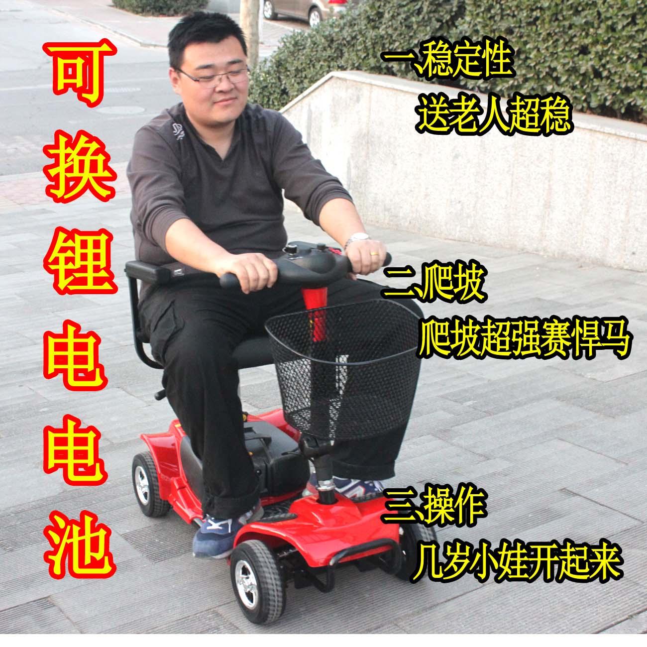 Kang Yi mukhzeer mohamad shahimin and kang nan khor integrated waveguide for biosensor application