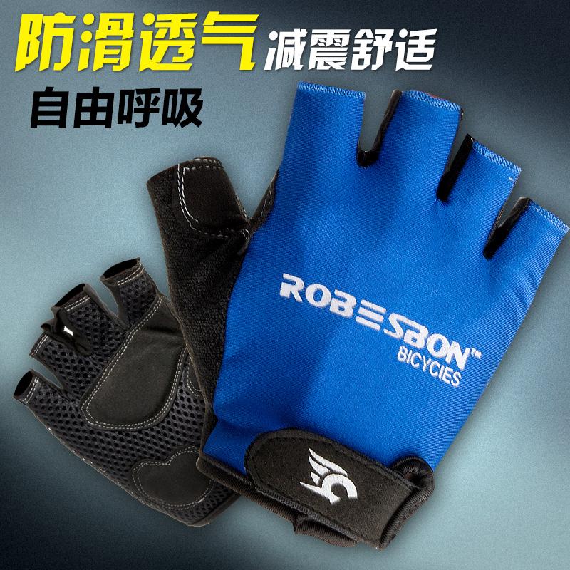 Велосипедные перчатки велосипедные перчатки mai senlan m81013