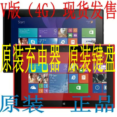 купить Планшет Other brands  Nokia Lumia 2520 Windows RT 10 Win8 4G онлайн