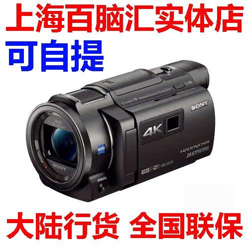 видеокамера Sony  FDR-AXP35 4K цифровая видеокамера sony fdr ax33 fdrax33b cel