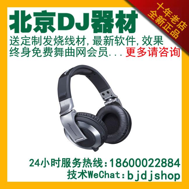 Наушники Pioneer HDJ-2000-K DJ
