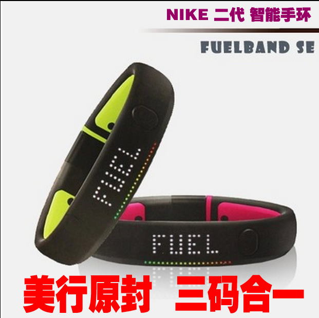 Смарт-браслет Nike  Fuelband SE nike nike fuelband sports bracelet battery cover green m