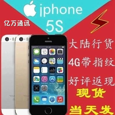 Мобильный телефон Apple  Iphone 5s( 4G