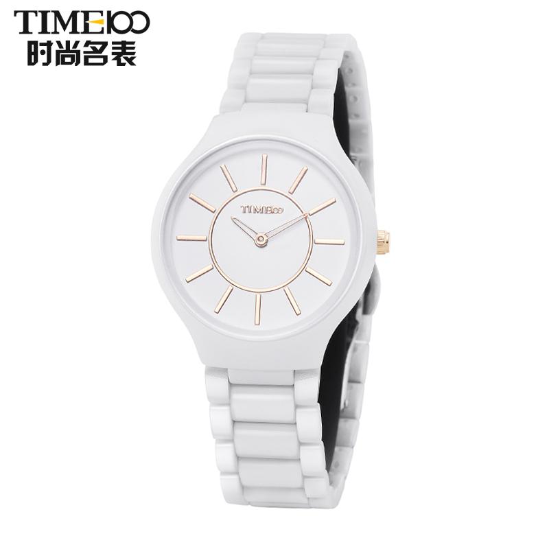 Часы TIME100 英语听说教程(第4册)(附mp3光盘1张)