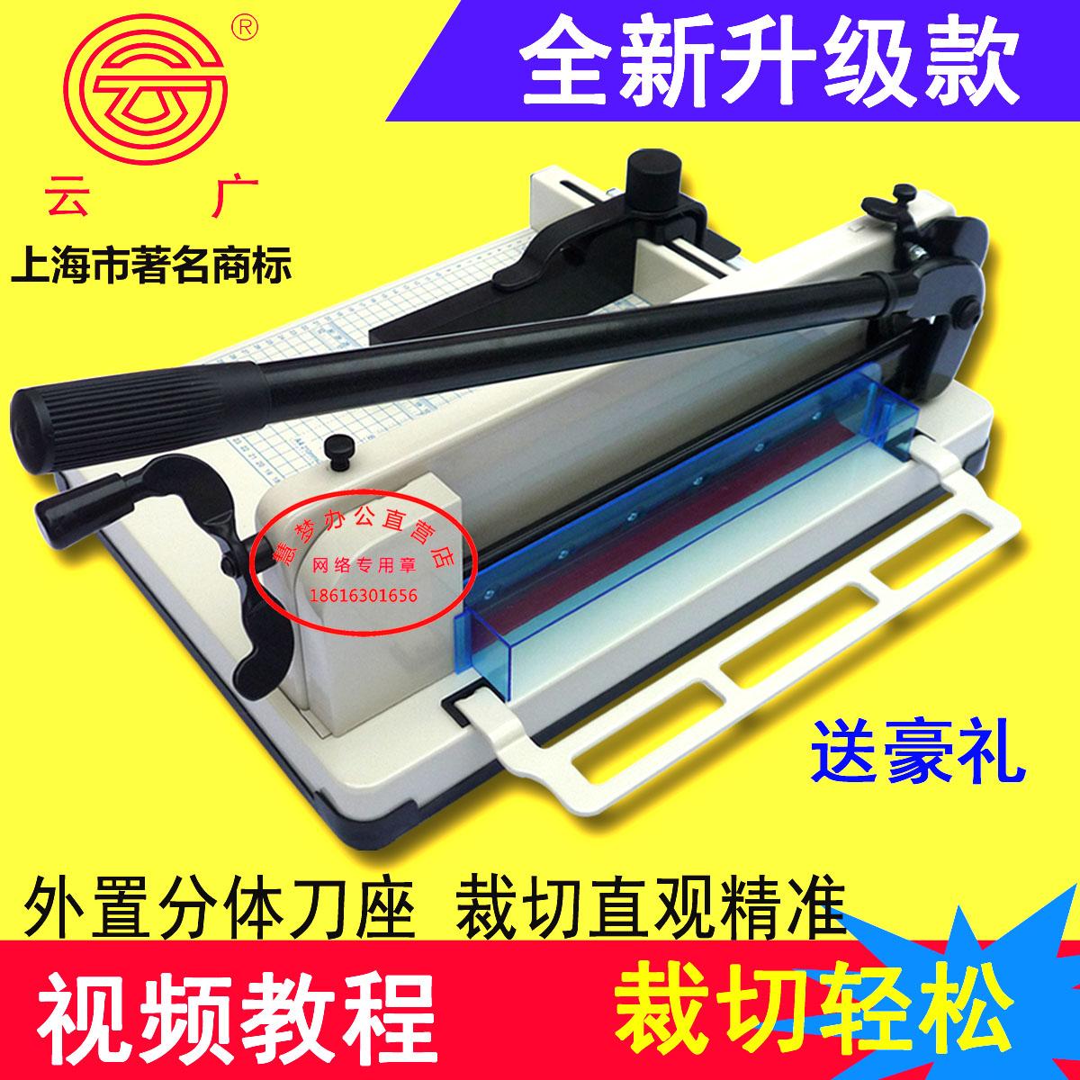 Резак Yunguang  858A4 858 A4 кaреткa toyota ks 858