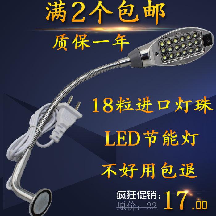 Комплектующие для швейной машинки LED 18 комплектующие