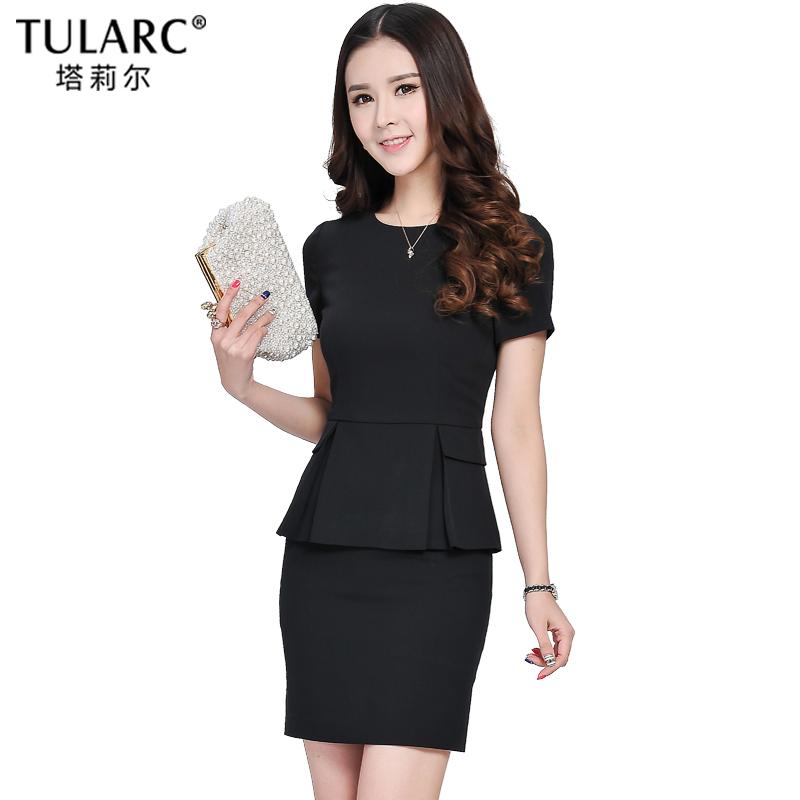 Офисный костюм Tularc 15ct8681lx OL
