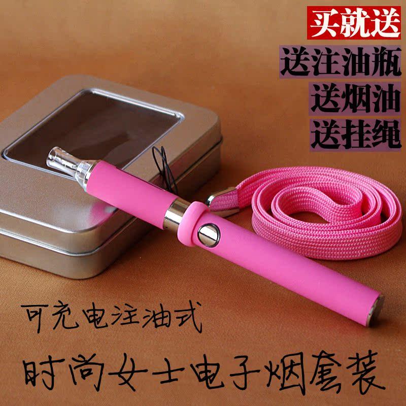 Картриджи для электронных сигарет Peng Zushan