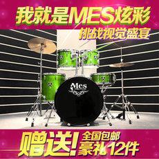Барабанная установка MES