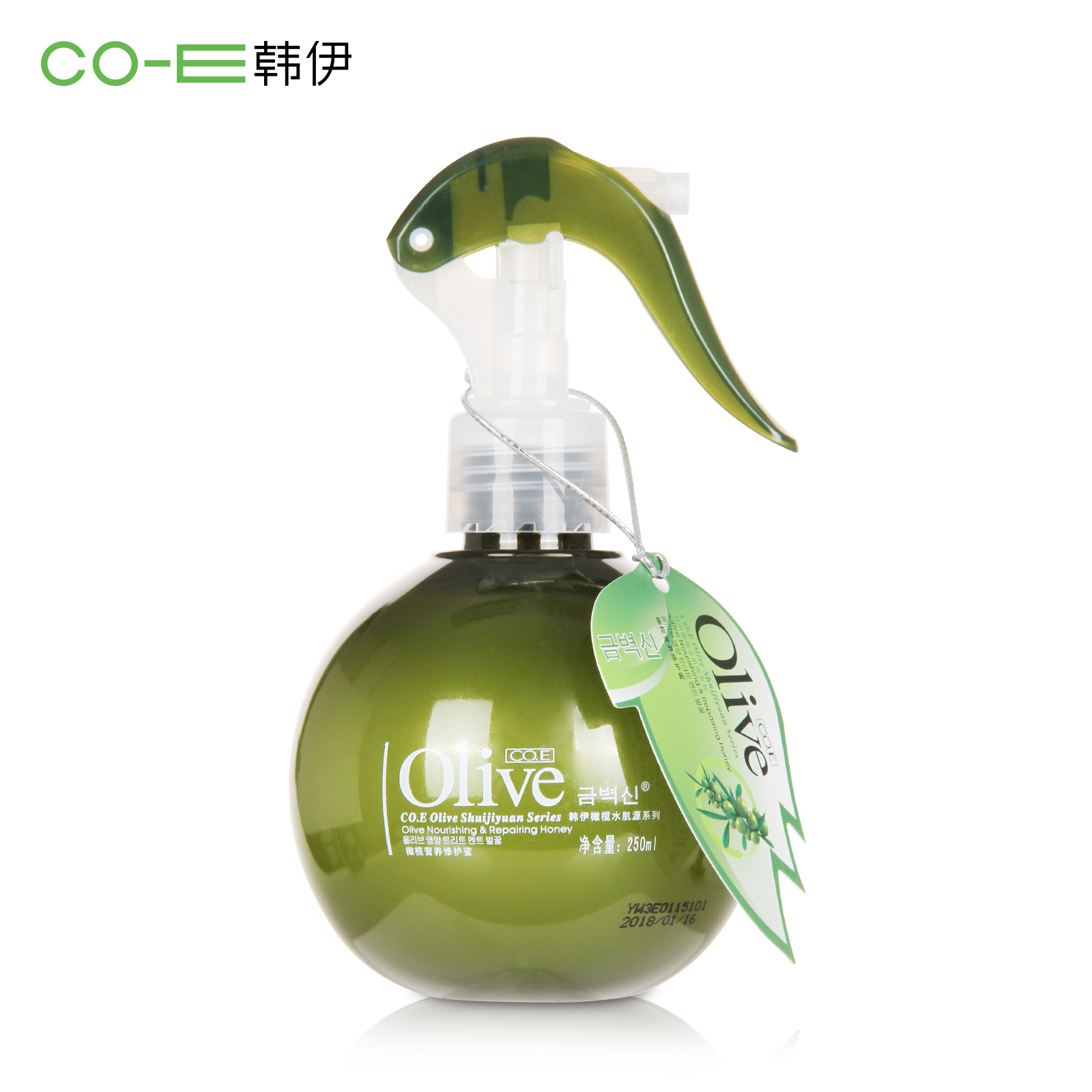 Co. e [CO.E Olive 250ml rare genetic disorders in iraq