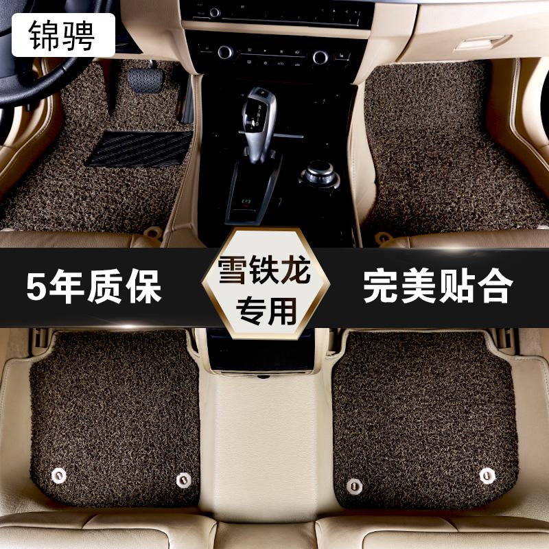 Коврики для автомобиля Jin Cheng  C4L C2 C5