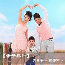 2017年最新影楼全家福样片摄影婚纱亲子照儿童亲子样片放大片038-