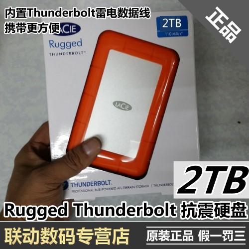 Съемный жесткий диск Lacie Rugged USB3 Thunderbolt 2TB
