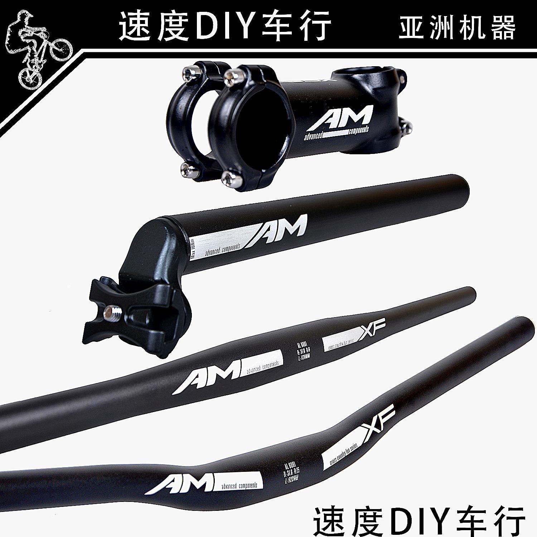 Руль велосипедный Asian machines 2014 AM XF