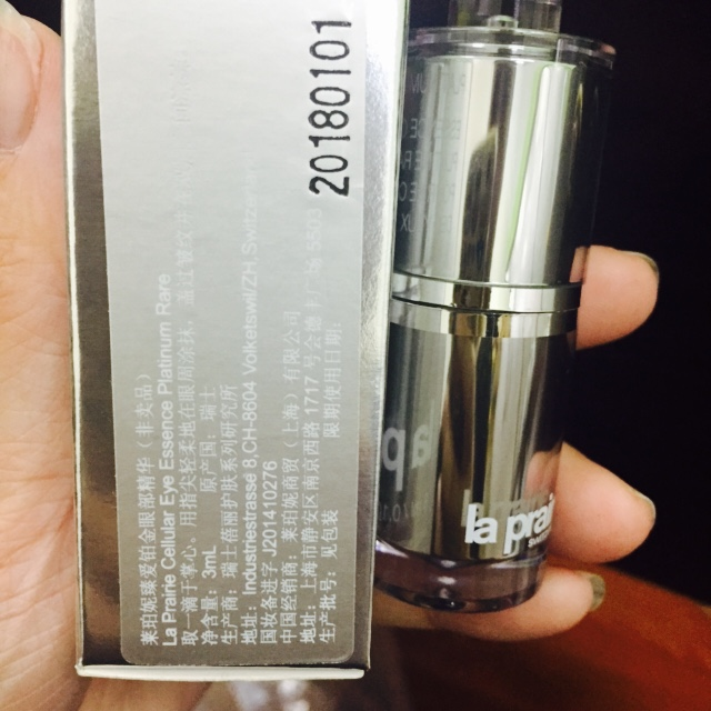 цена на La prairie to  La Prairie/3ML5