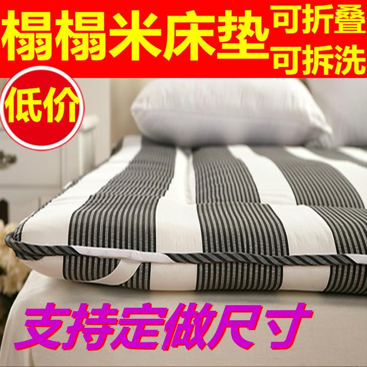 Матрац Tian Yi home textile 0.9 1.5/1.8 фреска tian yi 020