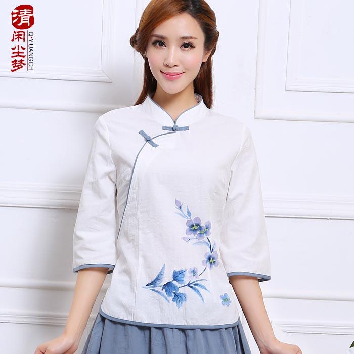 Кремовая блузка в спб