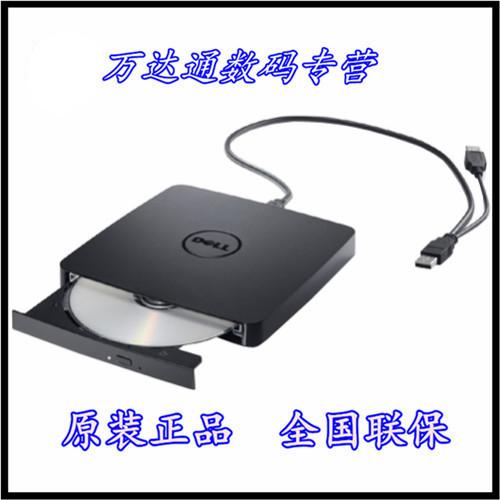 Дисковод CD Dell  USB DVD+/-RW