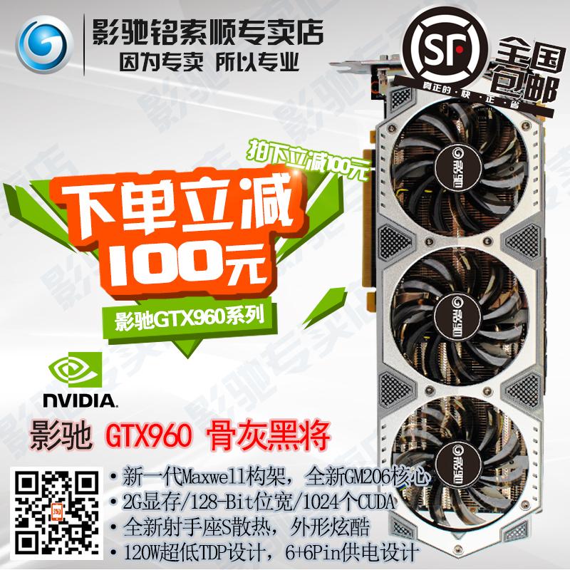 Видеокарта Galaxy  GTX960 2G GTX760