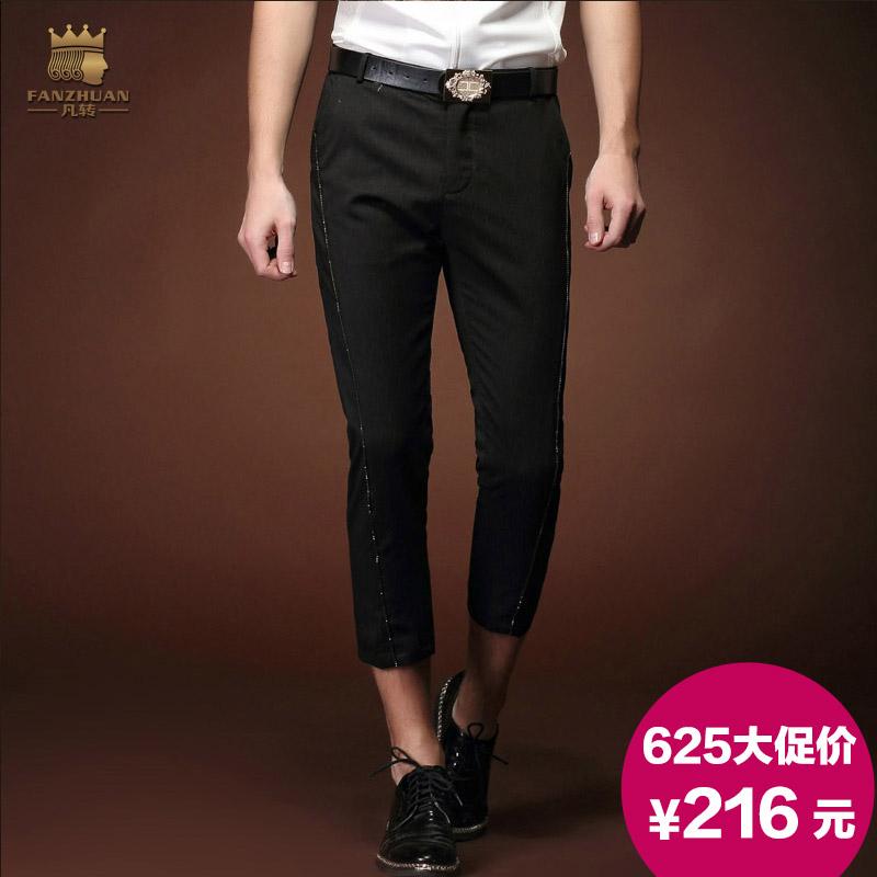 купить Повседневные брюки Where the transfer 15911 дешево